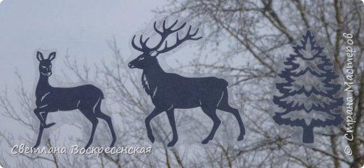 Заламинированные вырезки из бумаги. Снегурочка с оленями. фото 2