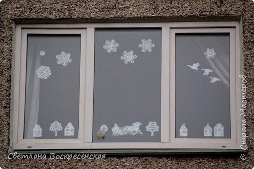 Заламинированные вырезки из бумаги. Снегурочка с оленями. фото 7