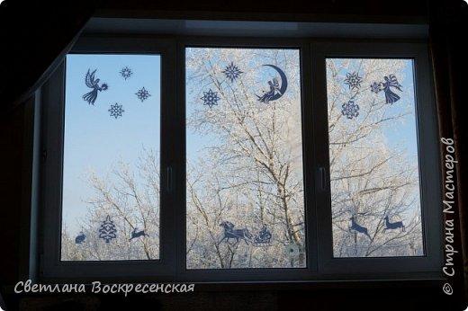 Заламинированные вырезки из бумаги. Снегурочка с оленями. фото 8