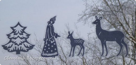 Заламинированные вырезки из бумаги. Снегурочка с оленями. фото 1