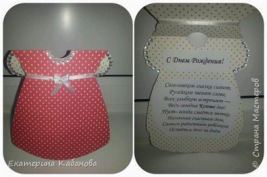 Открытка-платье. Дополнение к подарку крестнице