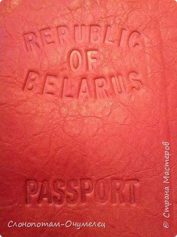 Доброго дня суток, сограждане! Продолжаю рассказывать о том, как сделать обложку на паспорт (автодокументы и т.д.). В базовом МК - http://stranamasterov.ru/node/996520 - я показал основные этапы и приёмы изготовления на примере обложки с выпуклым рельефным изображением. В предлагаемом небольшом МК расскажу и покажу, как и с помощью каких материалов можно сделать углубленную надпись или изображение. Прошу простить, что сразу не показываю все применяемые материалы и приспособления, но дело в том, что можно использовать различные приёмы в ходе работы. Поэтому я буду рассказывать и показывать варианты по ходу мастер-класса. Надеюсь, модераторы сайта не перенесут эту запись из мастер-классов в другой раздел (по правилам, надо сразу показывать инструменты и материалы, нужные в работе).  фото 2