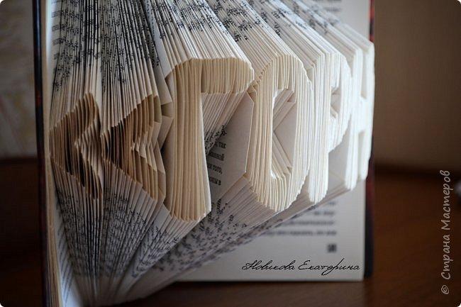 Book art фото 4