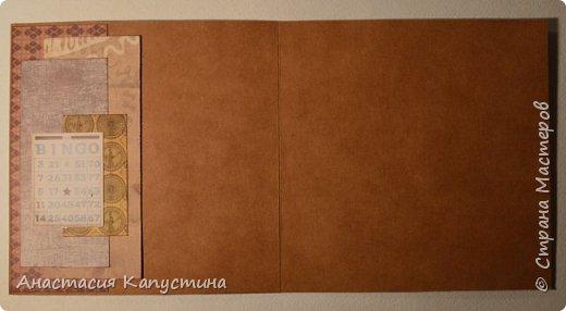 Мужские открытки фото 7