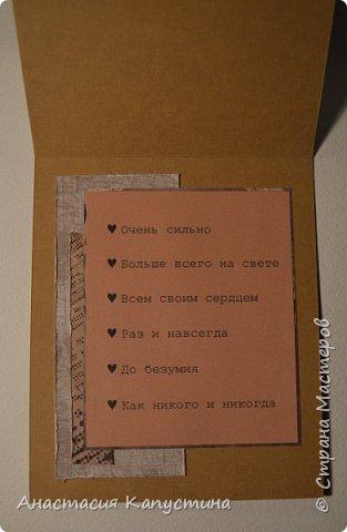 Мужские открытки фото 13