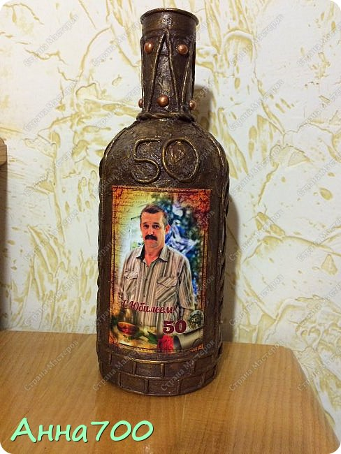 Бутылка сделана в технике ПЕЙП-АРТ .  фото 1