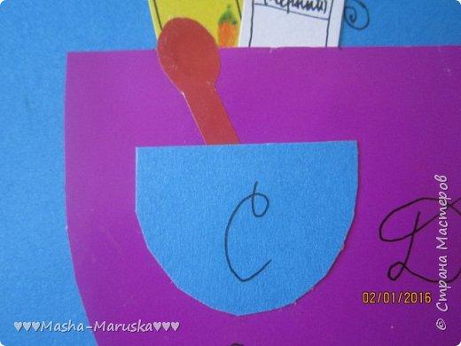 Здравствуйте! Сегодня я покажу вам три открытки. Первая была сделана бабушке на день рождения. Материалы: картон, бумага, ручка, ленточка, фломастеры. фото 6