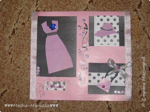 Здравствуйте! Сегодня я покажу вам три открытки. Первая была сделана бабушке на день рождения. Материалы: картон, бумага, ручка, ленточка, фломастеры. фото 8
