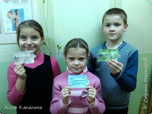 Представлю вам этих ребят слева направо: Александра Чуро (моя дочурка), Александра Бойко, Даниил Бойко фото 1