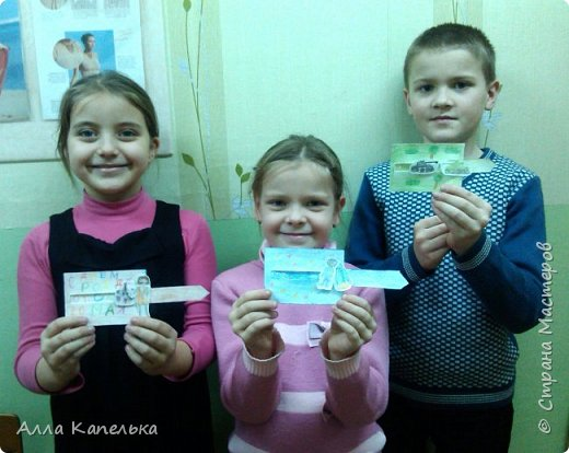 Представлю вам этих ребят слева направо: Александра Чуро (моя дочурка), Александра Бойко, Даниил Бойко фото 2