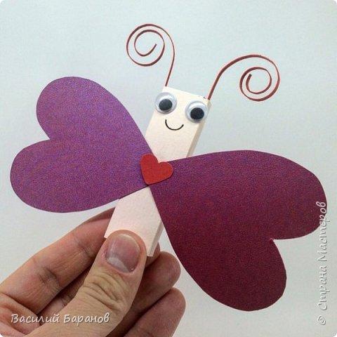 Подарок «Влюблённая бабочка»