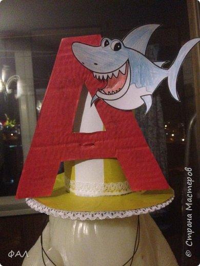 День букваря (шляпка с буквой и плакат) фото 1