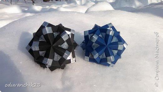 Name: Passiflora Designer: Ekaterina Lukasheva Parts: 30 Paper's size: 7*7 cm Joint: wiht glue Final height:  cm  http://www.kusudama.me/origami/Passiflora#alin2 фото 9