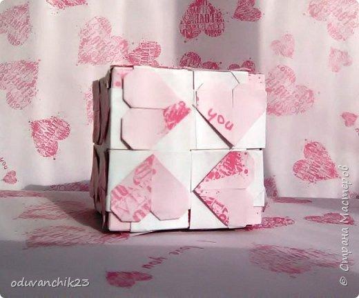 Здравствуйте! Неожиданой для меня была победа в флешмобе! Очень рада что Вам понравился мой букетик))   Мне потребовалось некоторое время для подготовки, так что прошу прощения за задержку. Так как к нам приблжается День Святого Валентина, предлагаю провести флешмоб на эту тему и сделать кусудамы-валентинки)))  Hearty Cube Designer: Meenakshi Mukerji  Units: 24 Paper: 5*10 cm (1:2)  фото 2