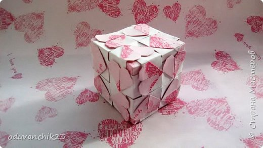 Здравствуйте! Неожиданой для меня была победа в флешмобе! Очень рада что Вам понравился мой букетик))   Мне потребовалось некоторое время для подготовки, так что прошу прощения за задержку. Так как к нам приблжается День Святого Валентина, предлагаю провести флешмоб на эту тему и сделать кусудамы-валентинки)))  Hearty Cube Designer: Meenakshi Mukerji  Units: 24 Paper: 5*10 cm (1:2)  фото 1