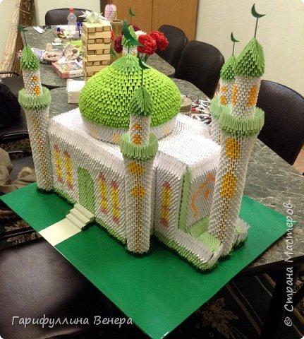 Модульное оригами. Мечеть  фото 3