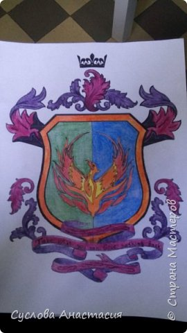 """Домашнее задание - нарисовать свой либный герб. Вот что у меня получилось.Средний герб с основными элементами: щит, корона, девиз.  Почти """"французская"""" форма щита с оранжевой внешней каймой. Щит """"рассечён"""" на две части  вертикальной линией по центру. Цвета: """"зелень"""" (надежда, изобилие, свобода, радость) и """"лазурь"""" (великодушие, честность, верность, безупречность). В центре щита негеральдическая фантастическая фигура птицы феникс. Феникс - известная с древности мифическая птица, обладающая способностью возрождаться к жизни после самосожжения. Классический феникс выглядит как птица, напоминающая орла(или цаплю) с золотыми и красными перьями. У меня такой полу классический вид феникса: не напоминает орла, но с желто-красно-оранжевыми перьями. Феникс воспринимается как символ воскресения, возрождения и бессмертия. Изображен с  распростёртыми крыльями и оторвавшимся от поверхности, то есть в так называемом """"летящем положении"""". Почему именно эта птица? Потому что я - поттероман, а в Хогвартсе был феникс. И если мой ЕИ -это Хогвартс, то кот Вася - это феникс. Корона выполняет чисто декоративную функцию, размещена прямо над щитом. Если бы был шлем, а его почему-то у меня нет, то листья можно было бы считать наметом, но увы это также просто декор. Цвет короны """"чернь"""" символ осторожности, мудрости, постоянства в испытаниях. Листья в цвете """"пурпур"""" - благочестие, умеренность, щедрость.  Девиз: """"Take what you can. Give nothing back"""" (Бери всё и не отдавай ничего). На самом деле это цитата из моего любимого фильма """"Пираты Карибского моря"""". П.С. ЕИ- это мой универ и там живёт кот Вася"""