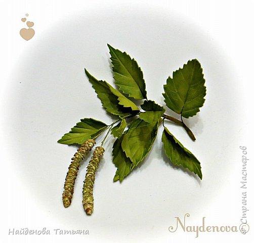 Интерьерный букетик из солнечных цветочков , хризантемок и ягодок гиперикума .................все сделано из фоамира . фото 5