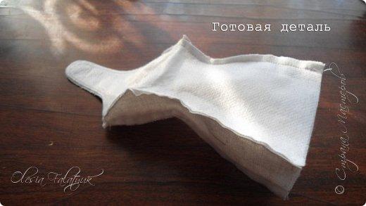 Обновление в выкройке куклы Darina. Новая форма. фото 8