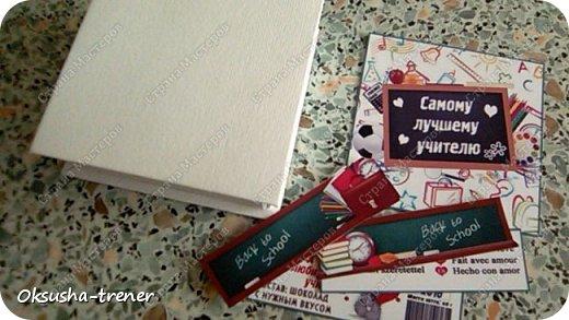 """МК: Шоколадная коробочка """"Самому лучшему учителю"""" фото 15"""