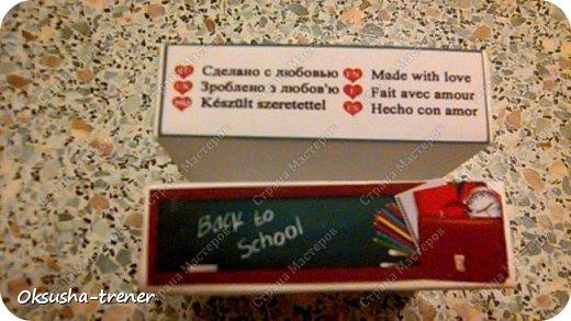 """МК: Шоколадная коробочка """"Самому лучшему учителю"""" фото 16"""
