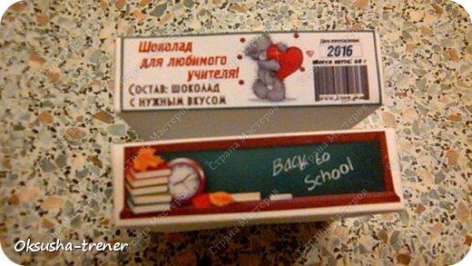 """МК: Шоколадная коробочка """"Самому лучшему учителю"""" фото 17"""