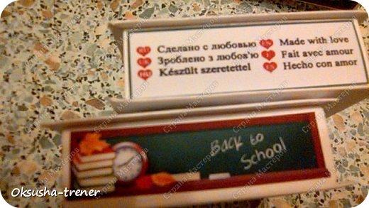 """МК: Шоколадная коробочка """"Самому лучшему учителю"""" фото 18"""