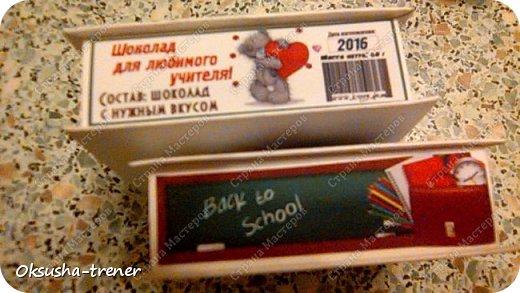 """МК: Шоколадная коробочка """"Самому лучшему учителю"""" фото 19"""