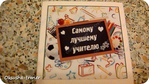 """МК: Шоколадная коробочка """"Самому лучшему учителю"""" фото 20"""
