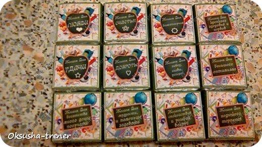 """МК: Шоколадная коробочка """"Самому лучшему учителю"""" фото 23"""