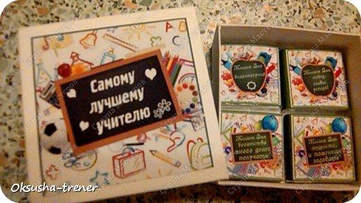 """МК: Шоколадная коробочка """"Самому лучшему учителю"""" фото 25"""