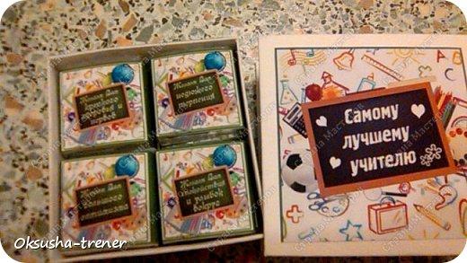 """МК: Шоколадная коробочка """"Самому лучшему учителю"""" фото 26"""