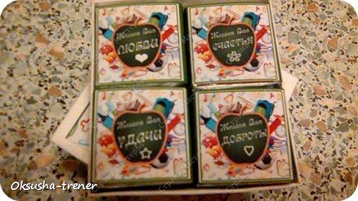 """МК: Шоколадная коробочка """"Самому лучшему учителю"""" фото 27"""
