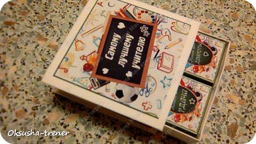 """МК: Шоколадная коробочка """"Самому лучшему учителю"""" фото 28"""