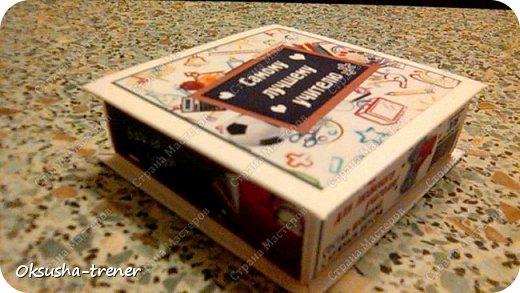 """МК: Шоколадная коробочка """"Самому лучшему учителю"""" фото 1"""