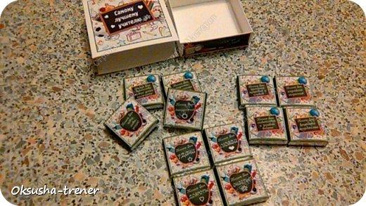 """МК: Шоколадная коробочка """"Самому лучшему учителю"""" фото 24"""