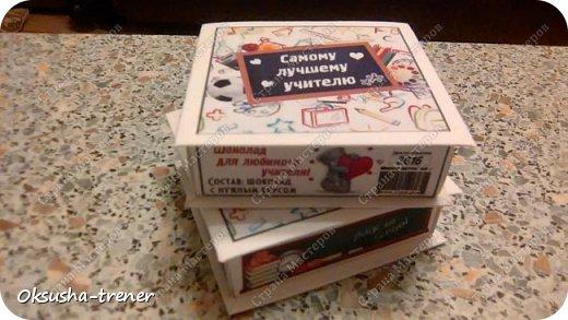 """МК: Шоколадная коробочка """"Самому лучшему учителю"""" фото 29"""