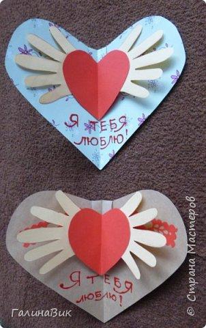 На этом фото представлена валентинка в форме сумочки. Видеоурок МК можно найти здесь: http://www.youtube.com/watch?v=6cUL1gSA298 Я ее сделала, чуть видоизменив. Такая валентинка-сумочка хороша  для вложения шоколадки или другого маленького подарка. фото 4