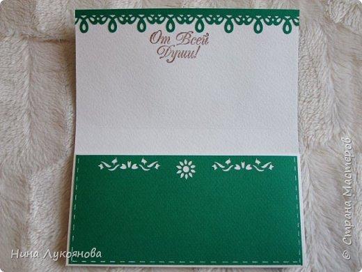 Здравствуйте, дорогие жители Страны Мастеров. Хочу показать вам две новые открытки и конверт. фото 6