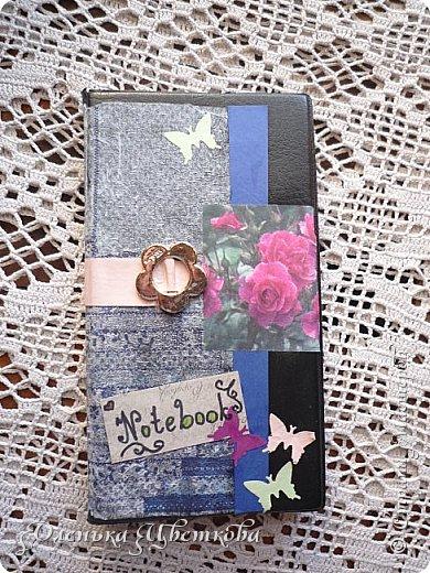 Это готовый блокнот. Изначально он был просто черный. Вот ссылка на конкурс http://stranamasterov.ru/node/999334. фото 1