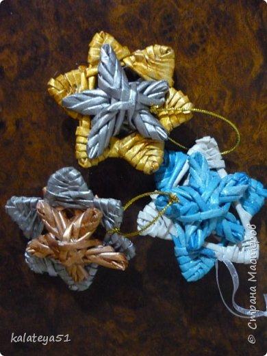 мои плетения из газет фото 6