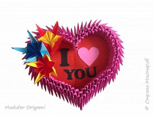 Открытка - Валентинка при помощи Модульного Оригами