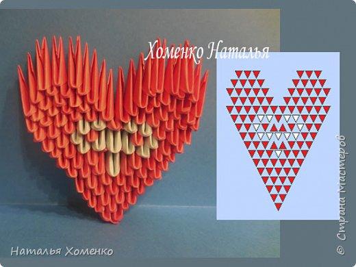 Сердечный алфавит фото 20