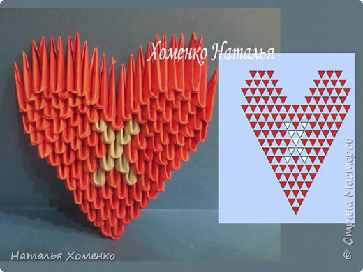Сердечный алфавит фото 21