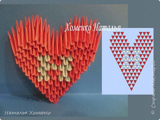 Сердечный алфавит фото 13