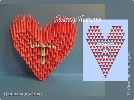 Сердечный алфавит фото 18