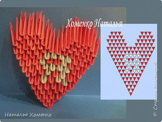 Сердечный алфавит фото 23