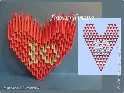 Сердечный алфавит фото 22