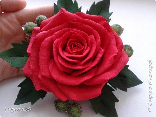 Ну вот и я решила, наконец-то, попробовать поработать с фоамираном.  Очень понравилось! В отличие от атласной ленты цветы из фома получаются более реалистичней. фото 4