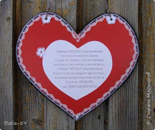 Здравствуйте уважаемые жители страны.Очень понравились сердечки (http://stranamasterov.ru/node/856811?c=favorite)  (http://stranamasterov.ru/node/871647?c=favorite).Под впечатлением у меня получилось такое сердце. фото 6